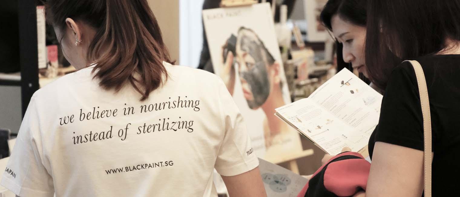Black Paint believes in nourishing instead of sterilizing (GITNB 2017)
