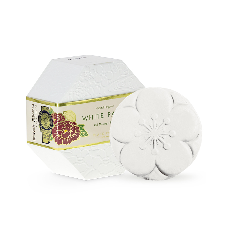 WHITE PAINT SOAP with Probiotics 120g