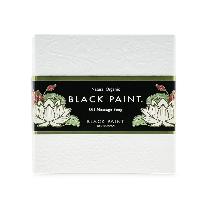 BLACK PAINT SOAP with Probiotics 120g (front)