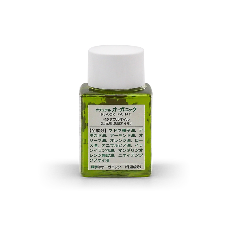 VEGETABLE OIL 50ml (back)