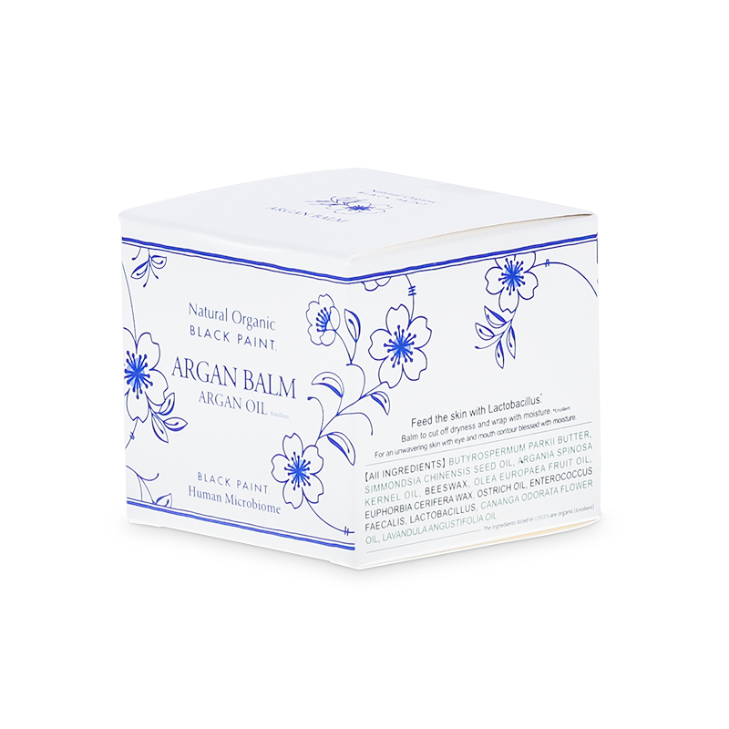 ARGAN BALM 15g (box side)