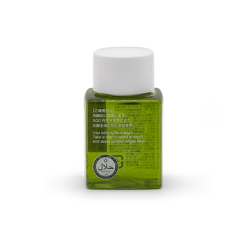 VEGETABLE OIL 50ml (side 2)