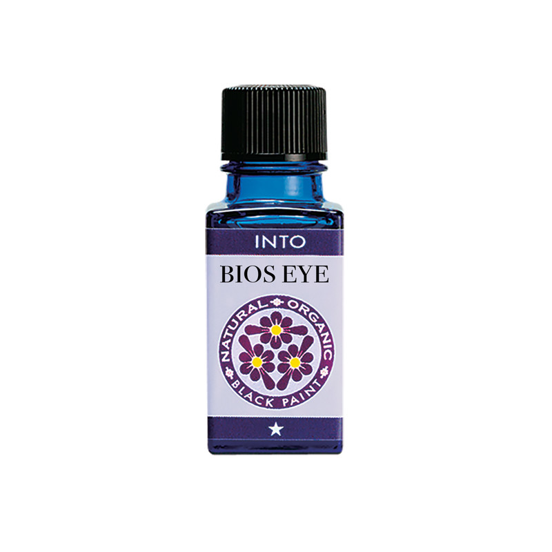 Black Paint INTO Bios Eyes Aroma Oil Black Paint essential oil for eyes