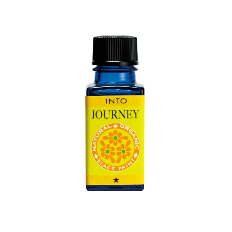 Black Paint INTO Journey essential oil for digestion & stomach