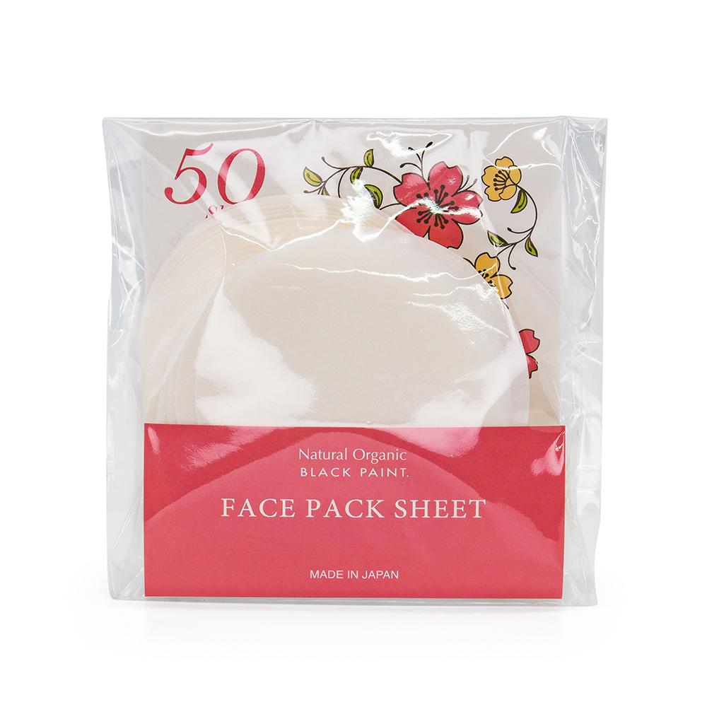 Facial Paper 50pcs