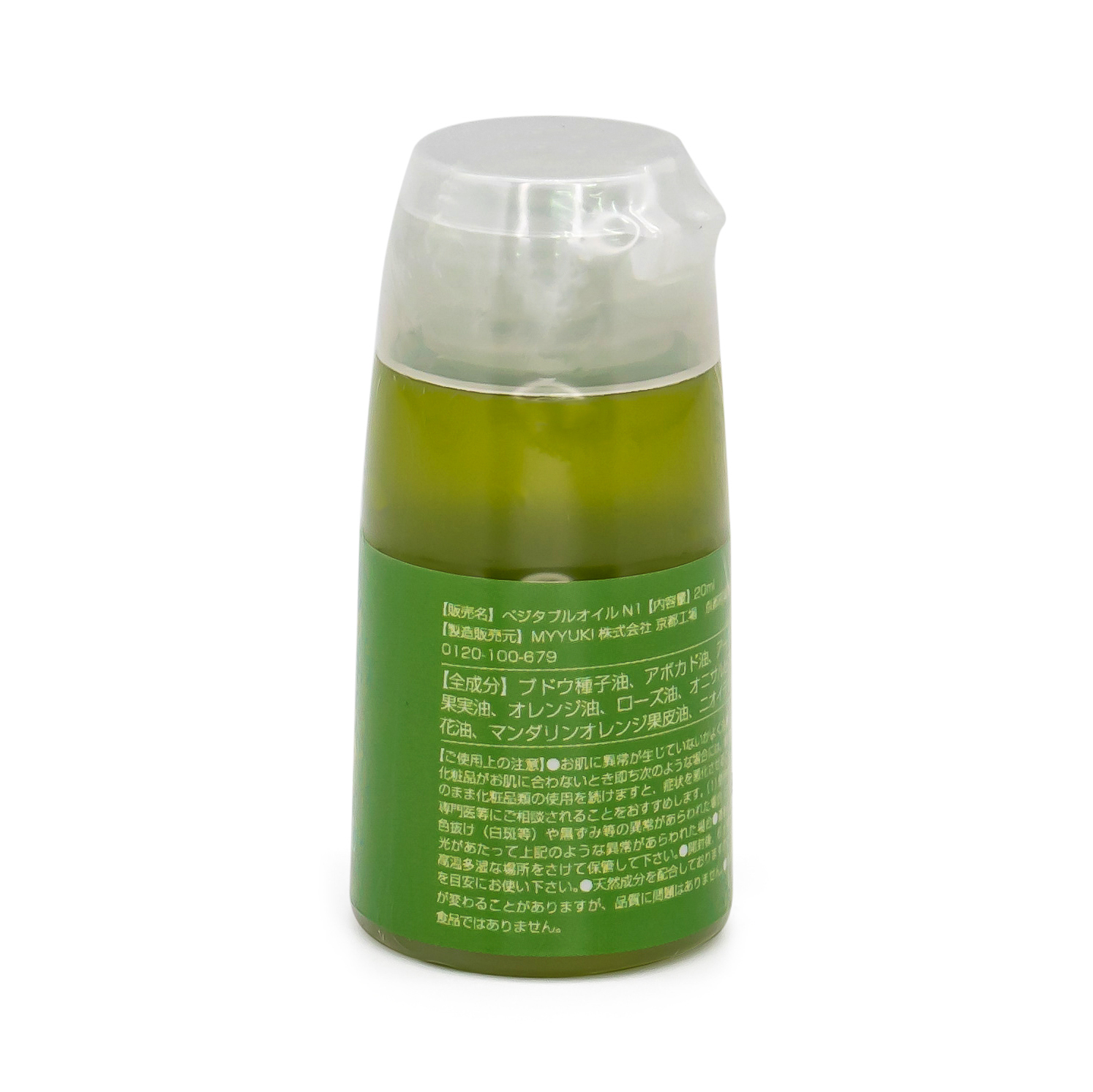 Vegetable Oil 20ml - side 1