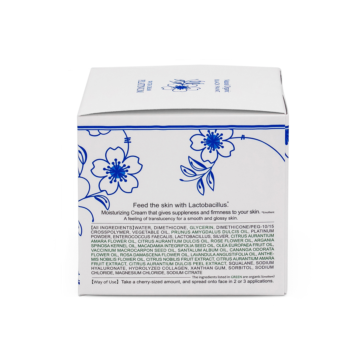 Water Cream Platinum 100g with Human Microbiome - box side 1