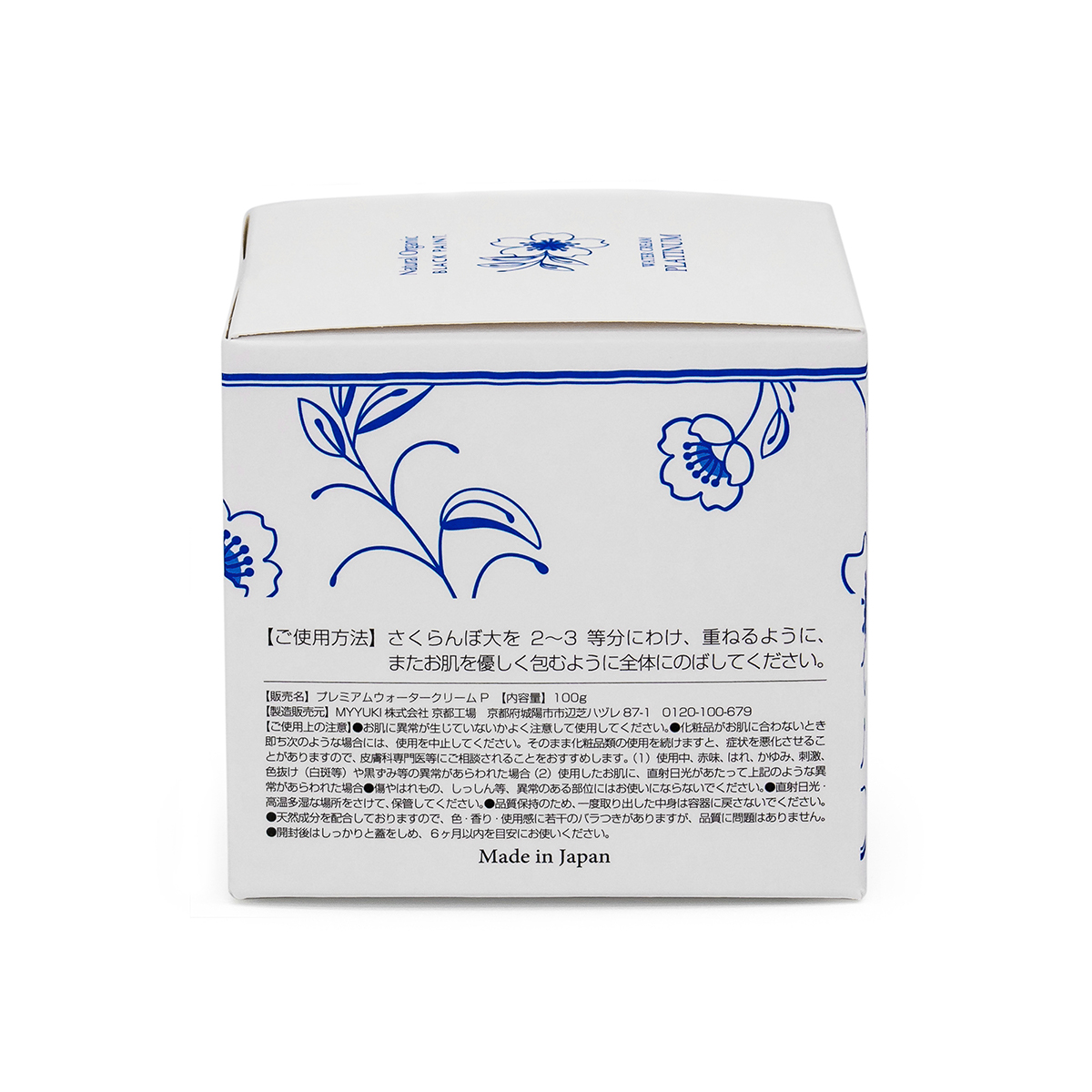 Water Cream Platinum 100g with Human Microbiome - box side 3