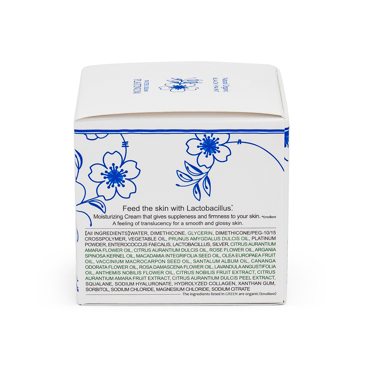 Water Cream Platinum 25g with Human Microbiome - box side 1