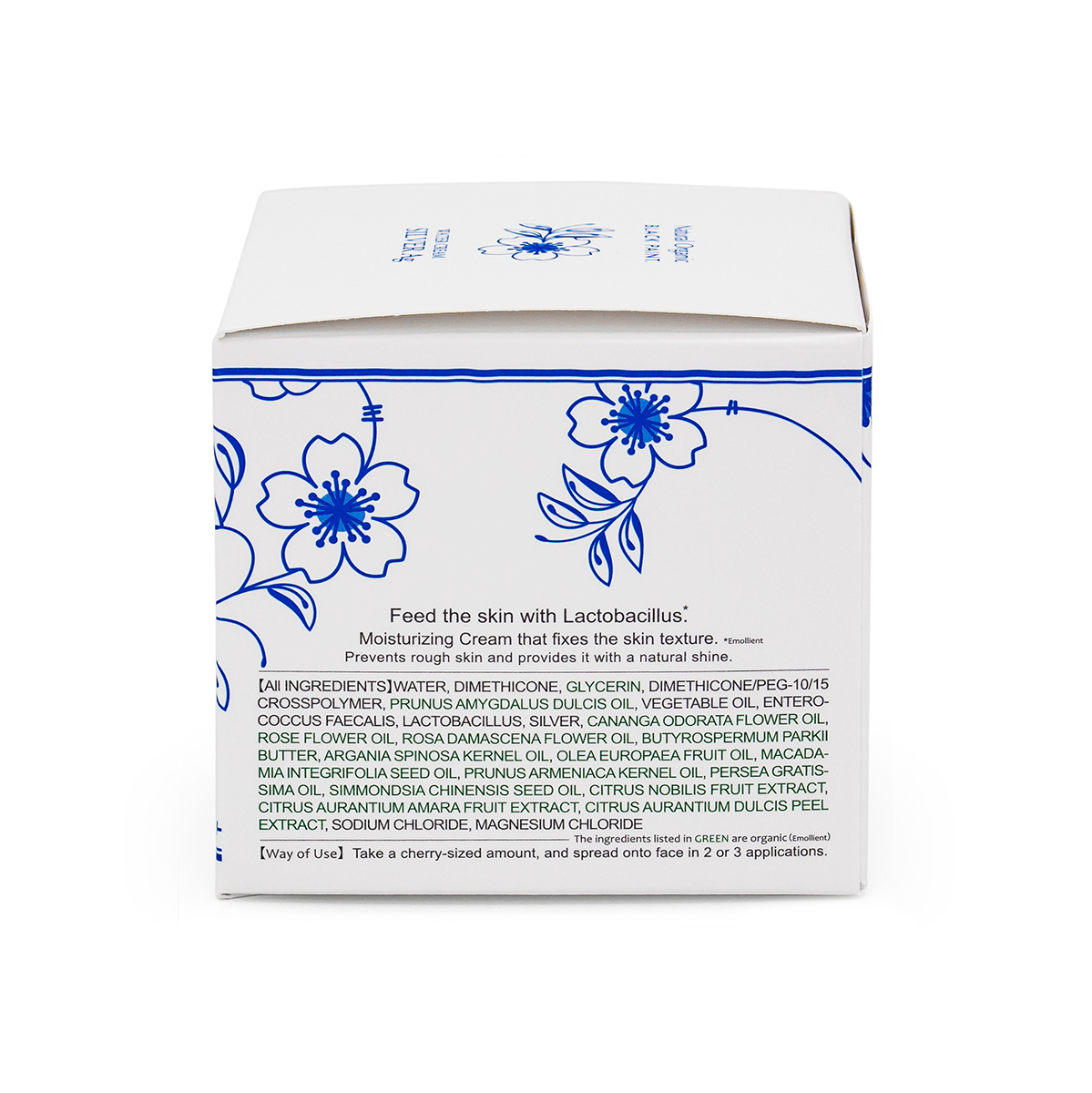 Water Cream Silver 100g with Human Microbiome - box side 1