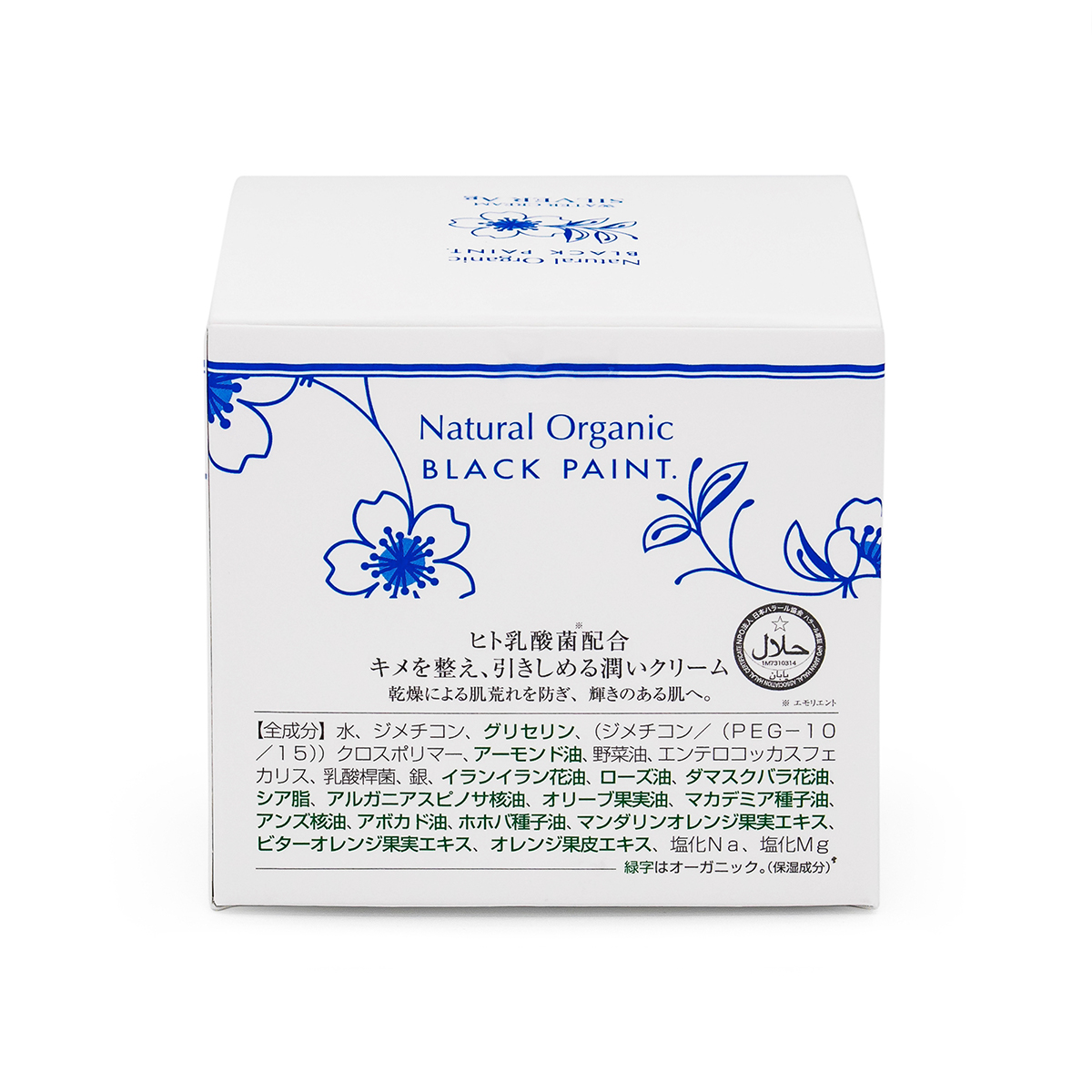 Water Cream Silver 100g with Human Microbiome - box side 2