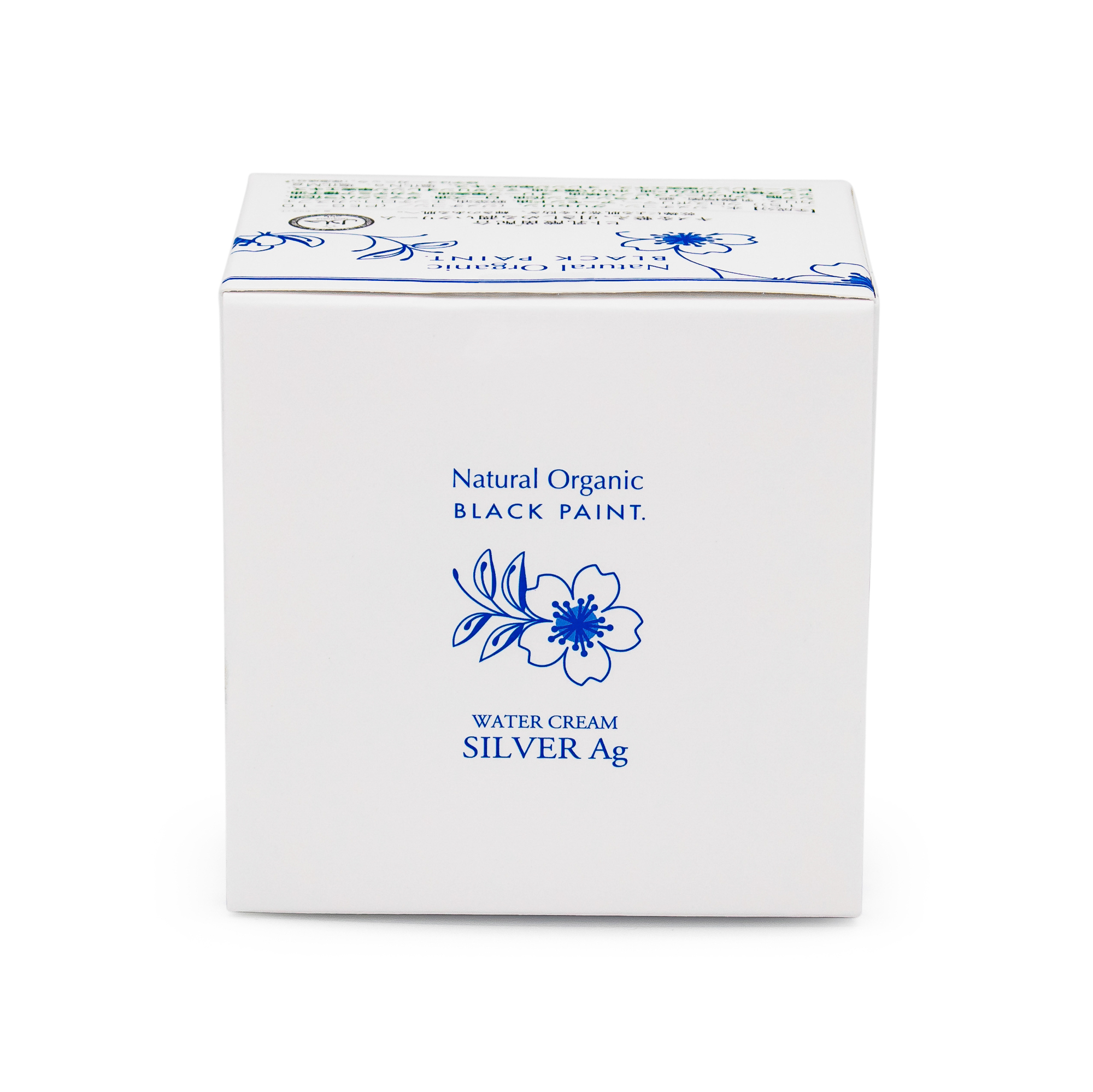 Water Cream Silver 100g with Human Microbiome - box top