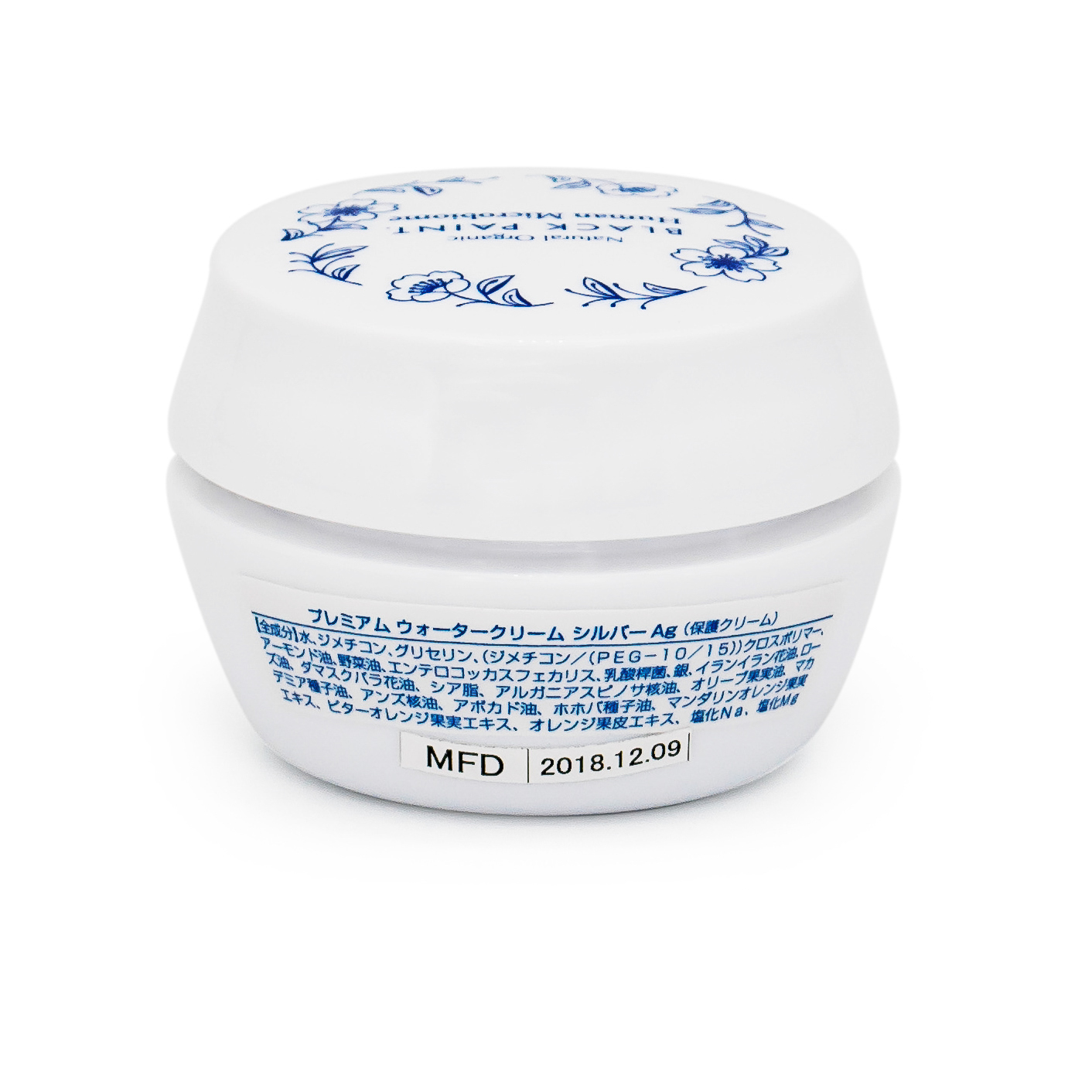 Water Cream Silver 25g with Human Microbiome - back