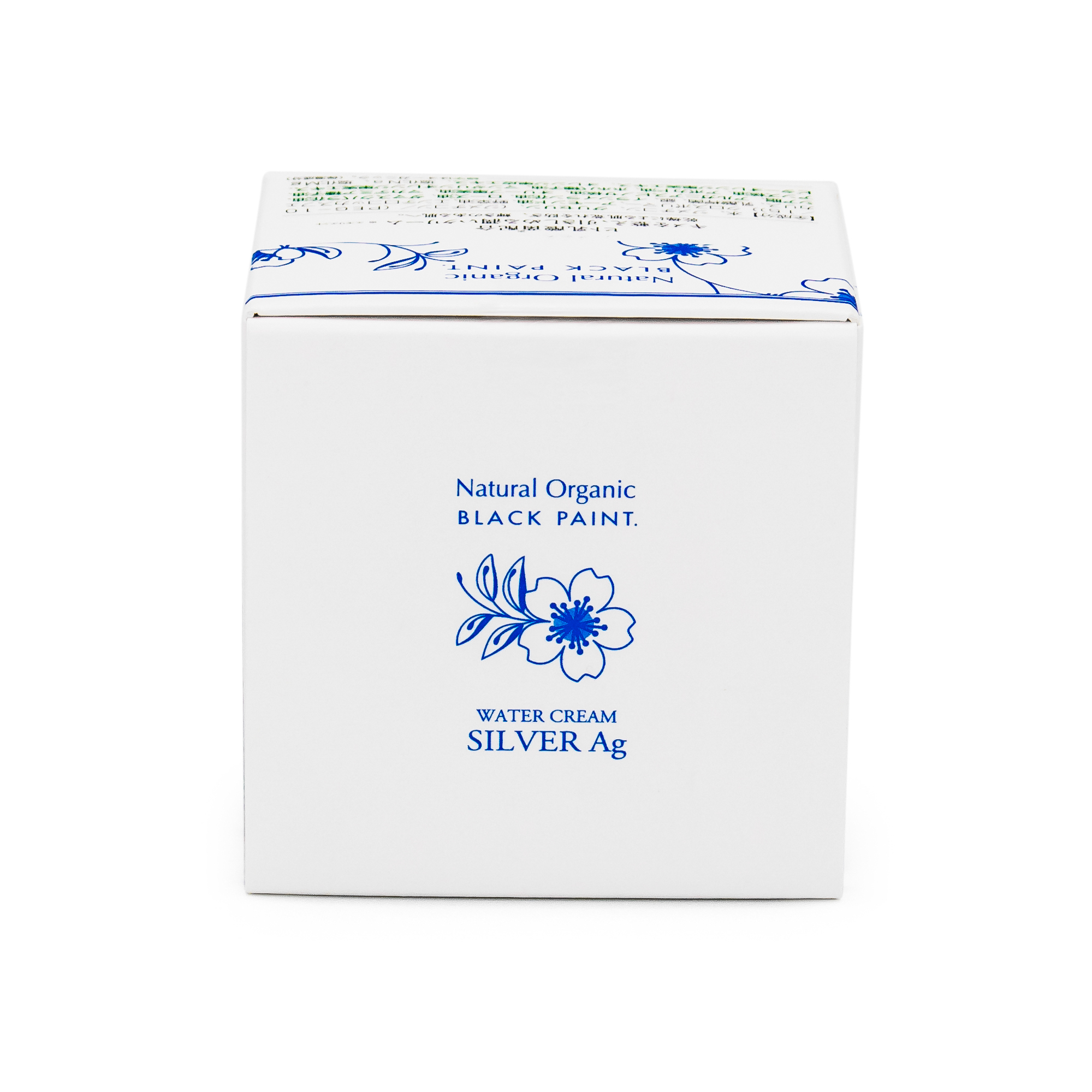 Water Cream Silver 25g with Human Microbiome - box top