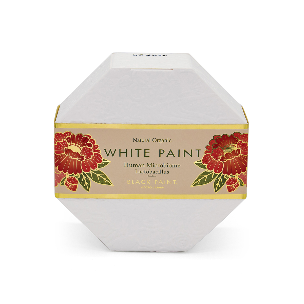 White Paint Soap 120g with Human Microbiome - front
